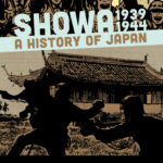 SHOWA2_cover