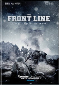 the-front-line-ax156-632a-9jpg-b1a985453f90bb39