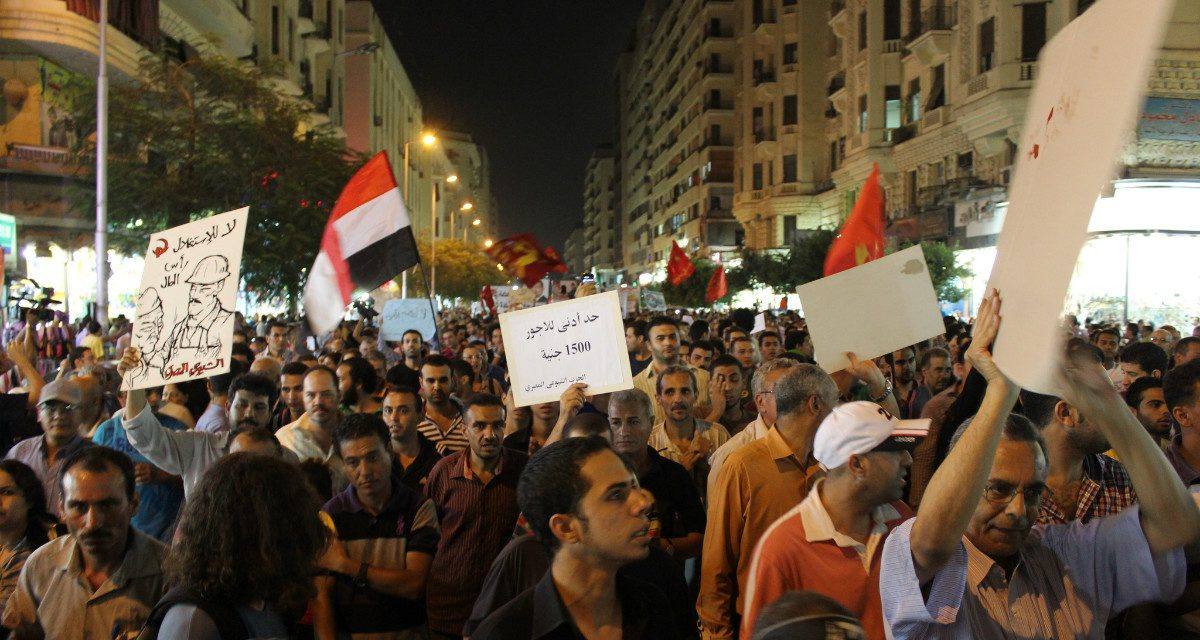 Winning Battles, Losing Wars: The Muslim Brotherhood and the Egyptian Revolution