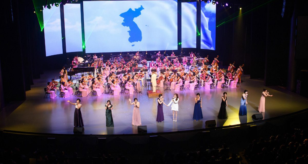 Culture Wars: What We Can Learn from North Korea's Samjiyon Orchestra